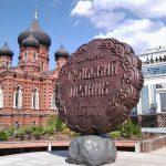 Установка автомобильных весов в Туле и области